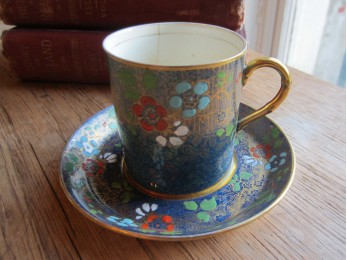 E. Hughes & Co China Works Vintage Espresso